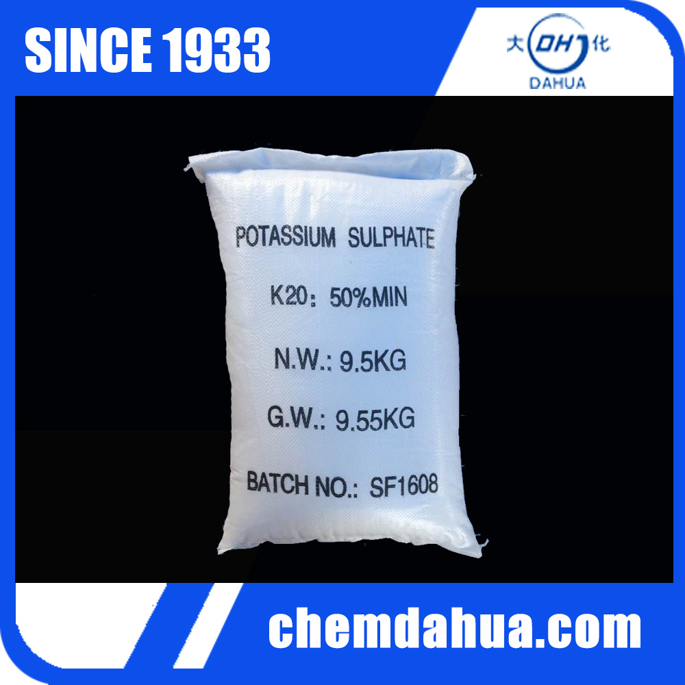 potassium sulfate fertilizer production process organic potassium sulfate fertilizer