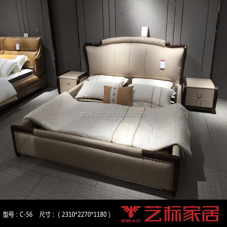 latest sofa bed folding with solid wood frame in China