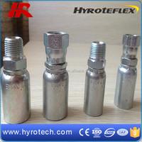 hydraulic conbined fitting/one piece fitting