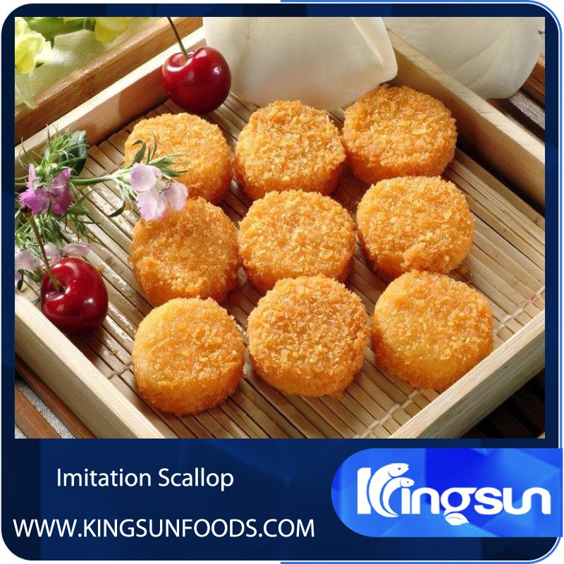 Pre-fried Imitation Scallop