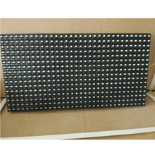 P10 Outdoor Single Color White Led Display Module Wall Screen customized size