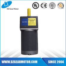 Hot sales Permanent magnet 12v 6w dc electric motor