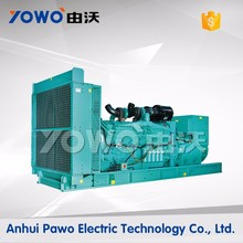 china 80kva 10hp nigeria diesel generator set