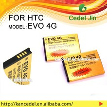 2540mah 3.7v recharge Li-ion gold battery for HTC EVO 4G