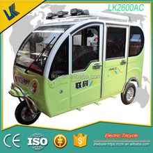 Factory outlet 3-wheel 1000w motor electric tricycle for adult