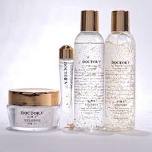 Bio-gold beauty Skin Lightening Gel Set