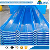 Excellent Houseware Cheap Metal Roofing Sheet
