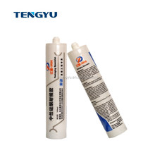 silicone raw material window and door adhesive sealant