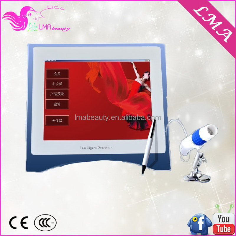 Magic new design chinese skin diagnosis 3D scanneranalyzer software