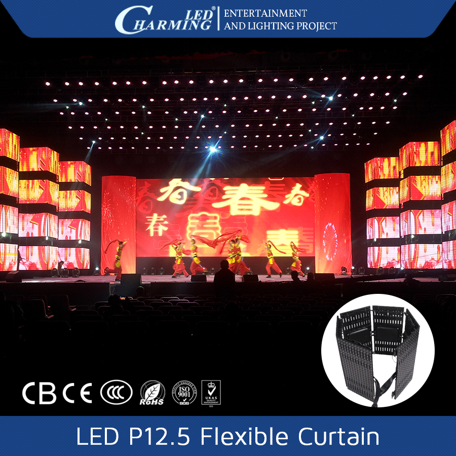 flexible led video curtain dmx led curtain P12.5