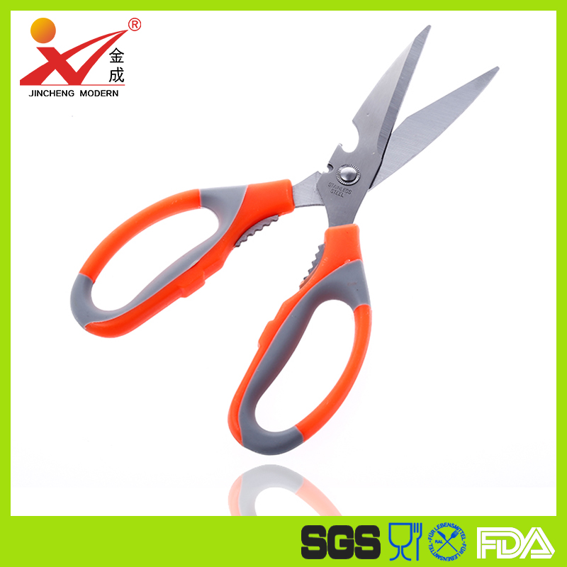 2017 Cheap Houseware Stainless Steel Utility Scissors