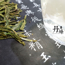 Danfengshan High Mountain Organic Chinese <strong>Tea</strong> Longjing