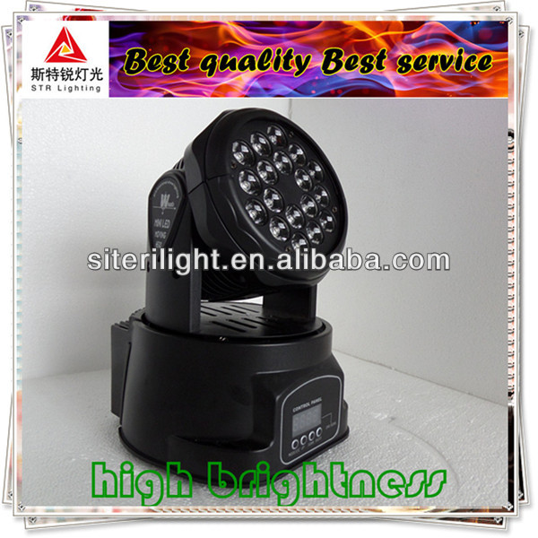 stage/disco/dj lighting factory theater moving head light China