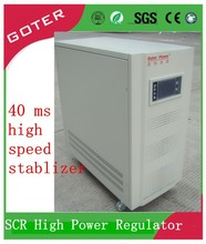Goter Brand China Top 1 SCR HIgh Power Technic 3 Phase Auto Voltage stabilizer 10KVA-2500 Kva