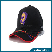 elestic flexfit baseball cap sports cap flex fit baseball hat with 3D embroidery