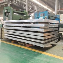 China manufacturer perforated aluminum sheet 7075 t6 In Stock