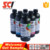alibaba stock price bulk ink for Canon pro 100 dye ink for canon CLI-42 pixma