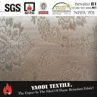 High quality 100% polyester jacquard chenille fabric for sofa