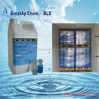 No-Toxic, No-Foaming, No-oxide Swimming Pool Water Clarifier GreatAp130
