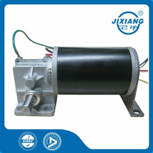 Factory Direct Sell DC 220V Brushed Motor Domestic Electric Drying Rack Motor Intelligent Cleaning Machine Motor