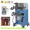 2016 good price yeti water cup serigrafia printing machine price
