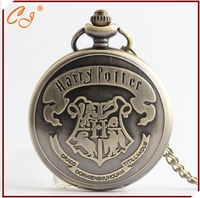 Harry hogwarts school of witchcraft and commemorate the pocket watch Collection of harry pocket watch