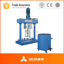 SXJ-200 Silicon Sealant Mixer Equipment Production Line