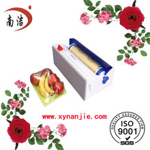 Plastic food cling film casting eco cling film pvc materials 10micron factory