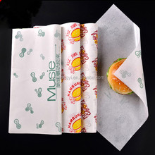 Greaseproof fast food packaging paper wholesale custom printed Burger wrapping paper