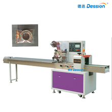 Automatic flow ball bearing packing machine
