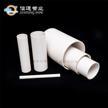 wholesale 200mm 300mm 400mm 500mm 600mm diameter 8 10 inch specification cpvc upvc pvc flow water supply pipe price list