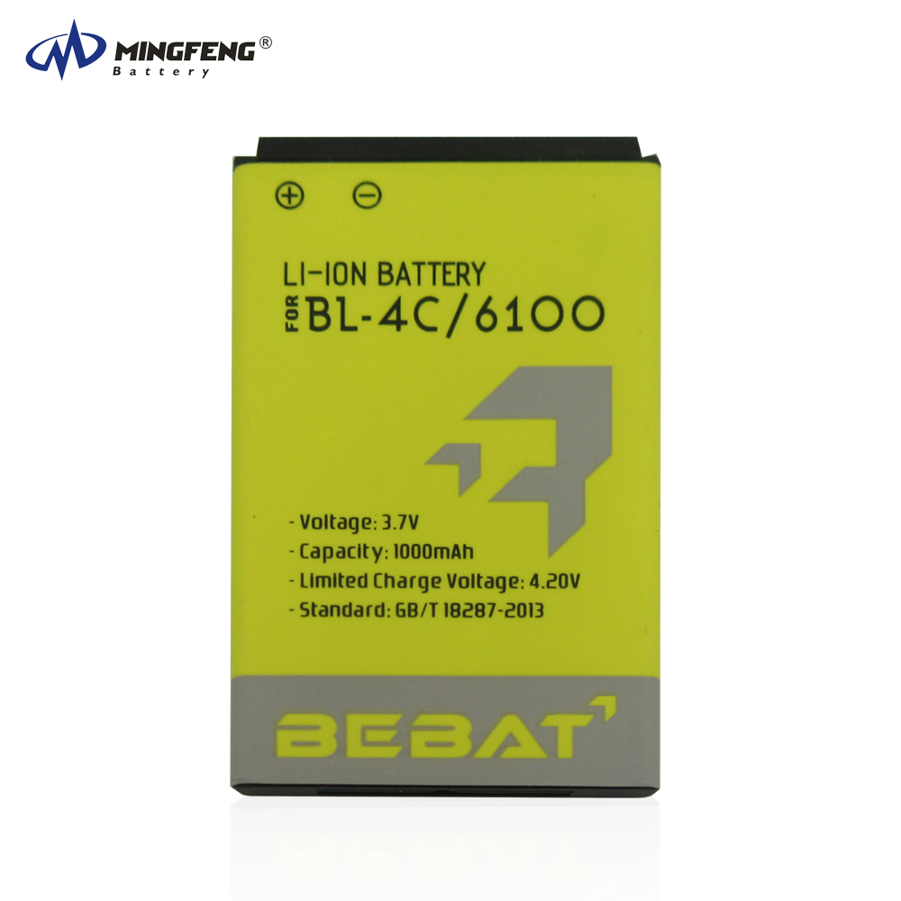 double IC protected 0 cycle lithium ion battery gb/t 18287-2000 890mAh mobile phone battery BL-4C for Nokia cell phone