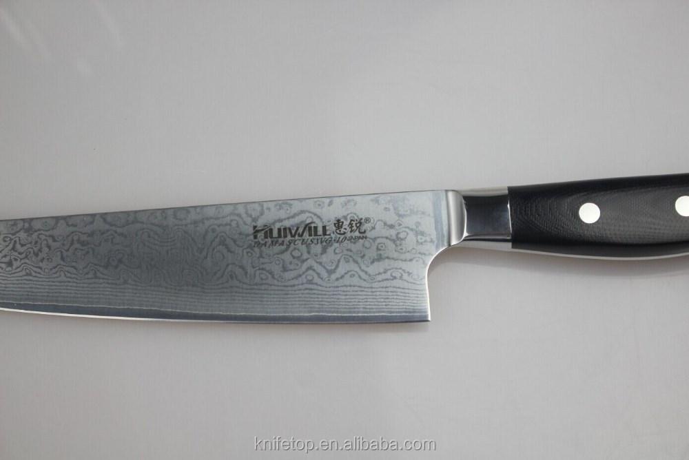 Huiwill baru Damaskus 8 inch koki pisau japanes Damaskus pisau baja