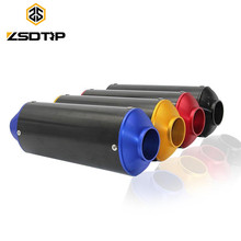 4 Colors 38mm CNC Motorcycle Motocross Scooter Exhaust Muffler Silencer Pipe For 50 110 125CC PIT DIRT BIKE ATV PH07 CQR BSE TTR