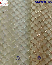 2017 shimmer and shine Gold/Silver Lace Dress Fabric Attractive Glitter Lace Fabric For Sexy Lady Dress Underwear CL60559