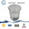 Cationic polymer flocculant of polydadmac for textile sewage CAS 26062-79-3