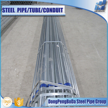 Construction material galvanized cheap steel tubing
