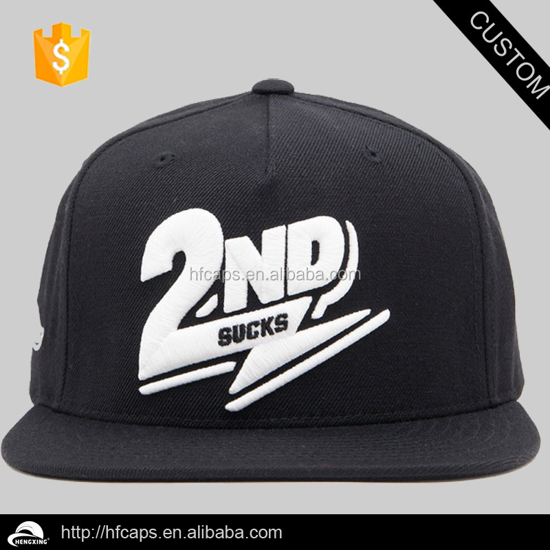 Acrylic Puff Embroidery Snapback Cap/Fashion Snapback Cap Sports Goods in China/Acrylic Snapback Hat