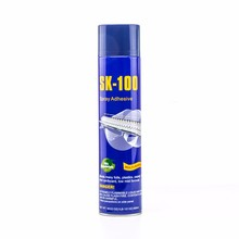 SK-100 non-taxic transparent spray adhesive glue for leather fabric clothing