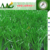 Wholesaler artificial grass playground football grass with CE/ISO/SGS certificate
