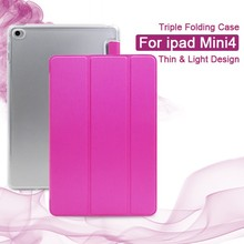 Triple Folding Case Ladies Style Hot Pink Metal Drawing PU Leather Tablet PC Cover 7.9 Inch For Mini ipad Case Amazon