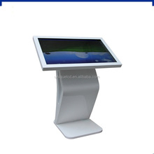 32 inch touch screen advertising machine