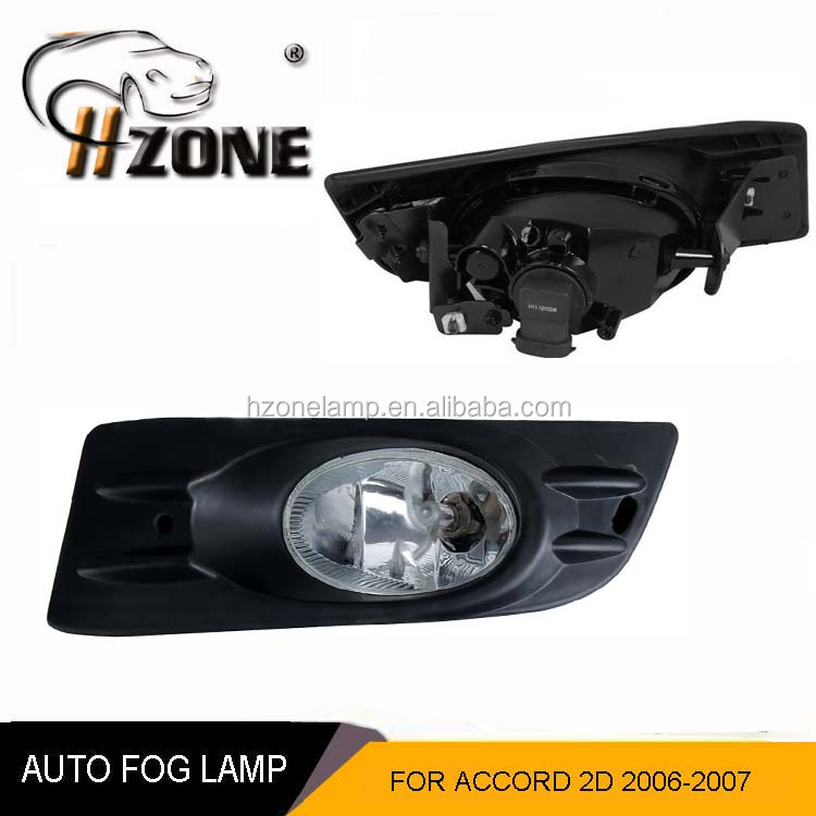 hot sale fog lamp 12V 55W for HD ACCORD 2-DOOR '06~'07(U.S.TYPE) with DOT SAE certification