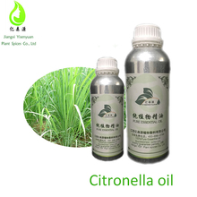 Professional Supplier Liquid Citronella Oil With 35% Citronellal