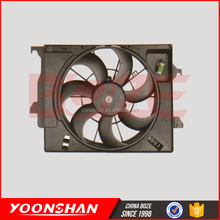 Auto Radiator Cooling Fan For 25380-1R050 K2