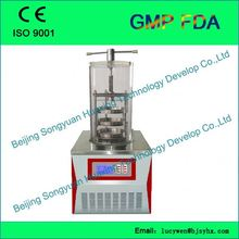 Factory Outlet pharmaceutical freezing dryer