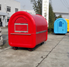 Must See !!! mobile food cart China carros comida rapida/food trai, used fast hot dog kitchen canteen food cart taco