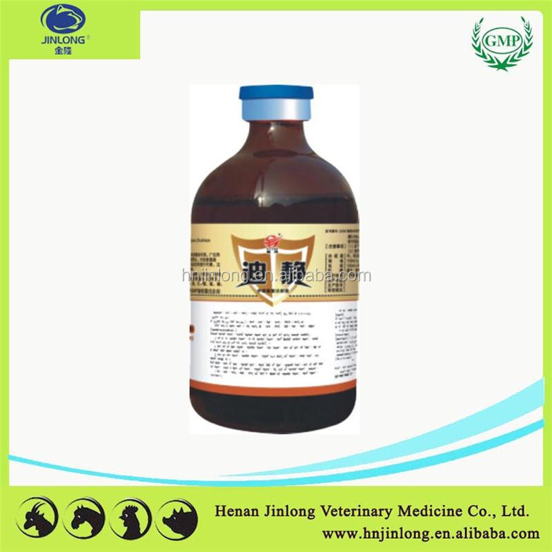 Animal Antibiotics Sale Anti Roundworms for Cattle Ivermectin Price Injection
