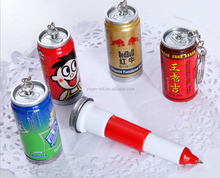 Cartoon beverage cans telescopic keychain ballpoint pen,Stretchy Ball Pen, Lovely bottle pen