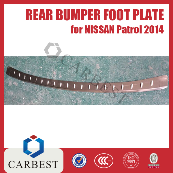 High Quality REAR BUMPER FOOT PLATE For Nissan Patrol 2014